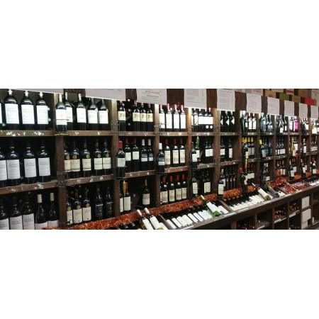 LA CAVE LAFON à Cahors, vin de Cahors, c'est une cave à vin à Cahors.