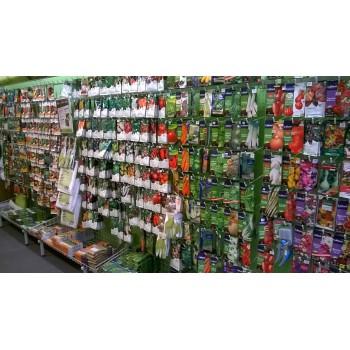 AU JARDIN QUERCYNOIS Cahors, Graineterie à Cahors, magasin de graines, bulbes, semences, fleurs en pots, poterie à Cahors.